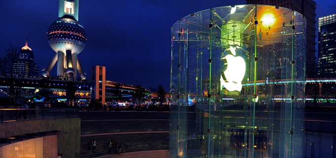 The second Apple Store in China