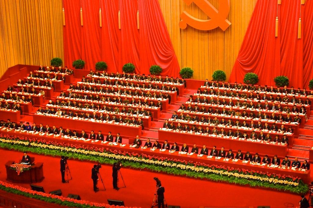 18th CPC Congress Beijing